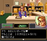 Zero4 Champ II TurboGrafx CD Do you have a job for me?..