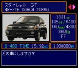Zero4 Champ RR SNES Selecting a car