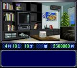 Zero4 Champ RR SNES Main menu is accessed from this room in a point-and-click fashion