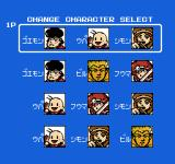 Wai Wai World 2 - SOS!! Parsley Jō  NES Change character selection