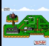 Wai Wai World 2 - SOS!! Parsley Jō  NES Progress shown on the world map