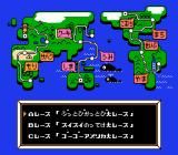 Wacky Races NES World map (Japanese version)