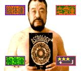 UltraBox TurboGrafx CD ...with topless bearded wrestlers