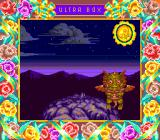 UltraBox 3-gō TurboGrafx CD A nicely designed credits section