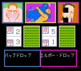 UltraBox 3-gō TurboGrafx CD Battle animations look rather... weird. The black blocks means the opponents has sustained damage
