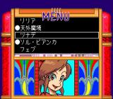 UltraBox 3-gō TurboGrafx CD ...but mostly heroines from PC Engine games, like Tsunade here