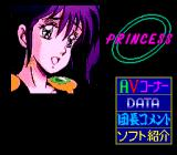 UltraBox 3-gō TurboGrafx CD Viewing a character's profile