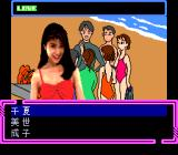 UltraBox 5-gō TurboGrafx CD Make your choice while staring at real people mixed with cartoon drawings