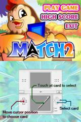 12 Nintendo DS Match 2 Title