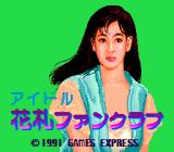 Idol Hanafuda Fan Club TurboGrafx-16 Title screen