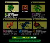 Idol Hanafuda Fan Club TurboGrafx-16 Choose your card!
