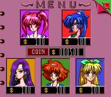 CD Pachisuro Bishōjo Gambler TurboGrafx CD Menu: pay money to see naked girls. Really, it's as simple as that