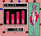 CD Pachisuro Bishōjo Gambler TurboGrafx CD Choosing your slot machine