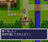 Monster Maker: Yami no Ryū Kishi     TurboGrafx CD A commotion in the village