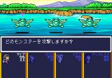 Monster Maker: Yami no Ryū Kishi     TurboGrafx CD Battle on a river bank. These froggies have no chance