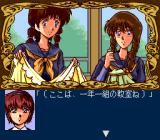 Himitsu no Hanazono TurboGrafx CD Two scared students