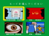 Power Eleven TurboGrafx-16 Main Menu