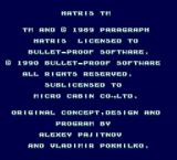 Hatris TurboGrafx-16 Copyright information