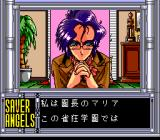 Jantei Monogatari 3: Saver Angels TurboGrafx CD Can you defeat the principal?..