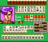 Jantei Monogatari 3: Saver Angels TurboGrafx CD The only MALE mahjong opponent here, and even this one looking very gay