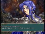 Rhapsody of Zephyr Dreamcast Korean game heroes have unusual hair colors, too.