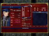 Rhapsody of Zephyr Dreamcast Status screen