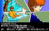 Mahjong Clinic: Zōkangō  PC-88 What's going on?..