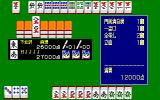 Mahjong Clinic: Zōkangō  PC-88 Calculating results