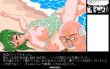 Mahjong Clinic: Zōkangō  PC-98 Tsk, tsk... dirty old man!!..