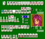 Mahjong Clinic Special TurboGrafx CD Final results