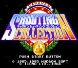 Caravan Shooting Collection SNES Title Screen