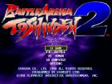 Battle Arena Toshinden 2 Windows Title screen
