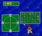 Kōshien 3 SNES The coach is trying to encourage his players