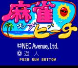 Mahjong on the Beach TurboGrafx CD Title screen