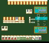 Mahjong on the Beach TurboGrafx CD Mahjong begins