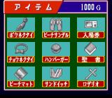 Mahjong on the Beach TurboGrafx CD Item selection