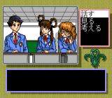 Mamono Hunter Yōko: Makai kara no Tenkōsei TurboGrafx CD Talking to the girls