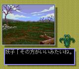 Mamono Hunter Yōko: Makai kara no Tenkōsei TurboGrafx CD Desolate place