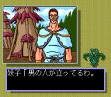 Mamono Hunter Yōko: Makai kara no Tenkōsei TurboGrafx CD Village chieftain, or something like this