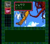 Mamono Hunter Yōko: Tooki Yobigoe TurboGrafx CD Objects sub-menu is superimposed on the graphics. Doesn't look nice at all