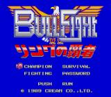 Bullfight: Ring no Hasha TurboGrafx-16 Main menu