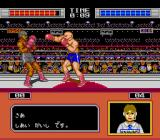 Bullfight: Ring no Hasha TurboGrafx-16 Dodging the blow