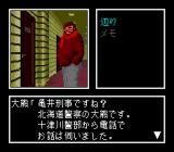 Nishimura Kyōtarō: Hokutosei no Onna TurboGrafx CD Talking to a man in the hotel corridor