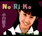 No・Ri・Ko TurboGrafx CD Title screen
