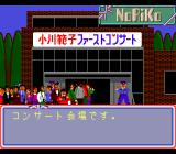 No・Ri・Ko TurboGrafx CD Outside with the rest of the fans