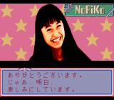 No・Ri・Ko TurboGrafx CD Noriko is satisfied with my answer