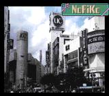 No・Ri・Ko TurboGrafx CD City center