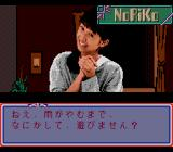 No・Ri・Ko TurboGrafx CD Noriko invites you