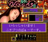 Sexy Idol Mahjong: Fashion Monogatari TurboGrafx CD Stopping at the bar