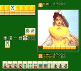 Sexy Idol Mahjong: Fashion Monogatari TurboGrafx CD There are some rudimentary animations